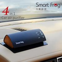 罗伯特车载空气净化器小型光触媒UV灯负离子办公室家用氧吧 黑色