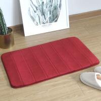厨房卧室客厅入户地毯 浴室吸水地垫厕所卫生间门口脚垫 50×80CM