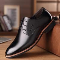 夏季男士皮鞋男透气休闲男鞋小皮鞋爱黑色商务正装牛皮鞋子男 黑色 1689