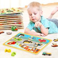 橙爱 益智手抓拼图认知板立体木制拼板积木儿童早教益智玩具