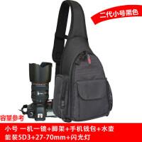 摄影包简约单肩小单反相机包斜跨包男女750d三角户外背包