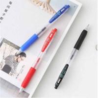 斑马JJ15中性笔0.4mm zebra彩色按动水笔 JJS15签字笔 5支价钱