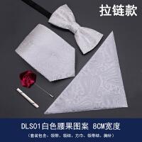 男士正装结婚新郎服领结方巾领带五件套白色腰果领带