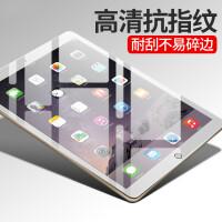 苹果ipad mini2钢化膜ipadmini3全屏抗蓝光迷你1平板保护贴膜 iPad mini1/2/3钢化膜【紫光