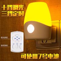 感应开关插座插电床头灯 声控小夜灯感应 宝宝喂奶夜灯LED光控灯