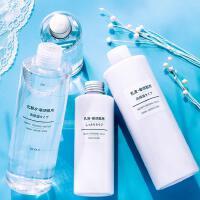 日本MUJI无印良品敏感肌舒柔清爽滋润爽肤水乳液组合保湿补水套装