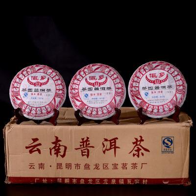 7片整提拍【11年陈期老生茶】2007年云南普洱茶园茶 古树生茶 七子饼茶357克/片