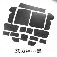 本田CRV水杯垫15-17款德艾力绅储物垫皮革门槽垫防滑内饰改装