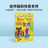 英文原版 Pete the Cat and the Surprise Teacher
