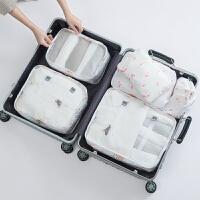 旅行出差用品收纳包化妆包男收纳袋旅游洗漱包女便携 旗舰款6件套 米白
