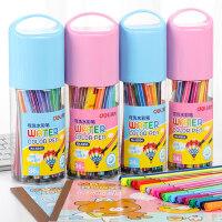 得力水彩笔儿童绘画彩色笔可水洗彩笔套装画笔幼儿园初学者手绘笔36色24色18色12色小学生画画笔颜色笔涂鸦笔