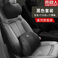 缓冲靠垫汽车腰垫腰部支撑透气靠背座椅护腰靠头枕套装颈枕腰枕