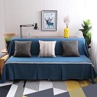 1.9米无扶手客厅防滑盖巾沙发套沙发巾沙发床套罩全盖沙发垫折叠