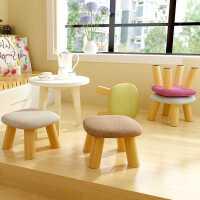 家用小凳子实木时尚创意小椅子客厅布艺沙发凳换鞋凳方凳成人凳