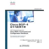 Cisco BGP-4命令与配置手册