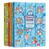 乐乐趣童书 妈妈看mamoko 无字绘本公园3000年3册 地图人文版作者首套无字绘本故事书 3-6岁益智游戏书 宝宝