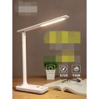 led台灯护眼书桌大学生充电插电保视力小儿童学习卧室床头灯 kp9
