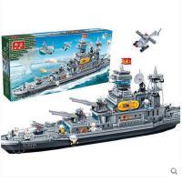 【小颗粒】邦宝拼插积木益智儿童玩具礼品军舰航母巡洋舰8241
