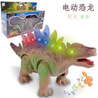 儿童仿真电动恐龙动物创意小孩发光音乐行走剑龙地摊热卖玩具批发