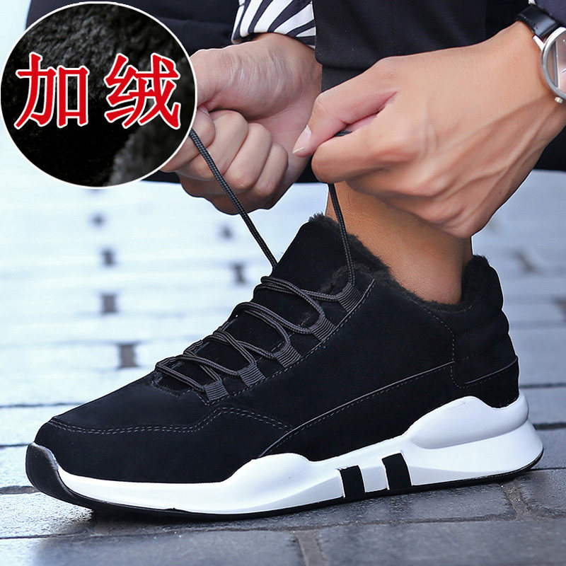 冬季加绒保暖棉鞋男士运动休闲皮鞋潮鞋韩版潮流百搭男鞋