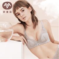 依曼丽夏薄款侧收上托收副乳文胸女透气胸罩蕾丝性感内衣聚拢包容