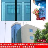 玻璃贴膜窗户贴纸防晒卧室遮光隔热膜单向透视家用厨房反光遮阳膜 1