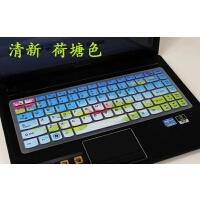 联想IdeaPad G360 Z360 V370 Z370 Z380键盘膜13.3寸笔记本电脑贴 清新 荷塘色