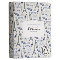 法语短语手册 第4版 英文原版 The Penguin French Phrasebook 法语词典 法语语法 英文版