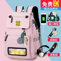 初中生书包女生韩版原宿ulzzang高中学生双肩包背包小学生大容量