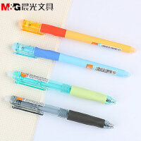 晨光可擦笔小学生优握按动摩热魔易擦中性笔0.5晶蓝/黑色笔芯