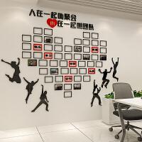 家居生活用品员工团队风采亚克力墙贴3d立体公司企业文化墙办公室励志照片墙纸 加厚