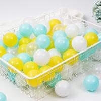 海洋球球池室内彩色球儿童婴儿宝宝玩具球类网红泡泡球游乐场批发