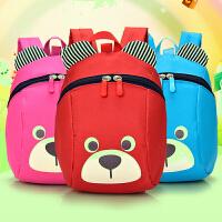 1-3岁幼儿园宝宝小书可爱熊防走失双肩背包男女孩儿童卡通包