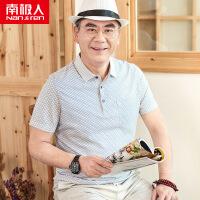 中老年男�b爸爸短袖T恤男夏�b40-50�q中年人衣服冰�zPolo衫