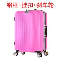 铝框拉杆箱行李箱铝合金旅行箱密码箱包万向轮22/24寸男女款镜面SN3014 粉红 挂扣+刹车轮款