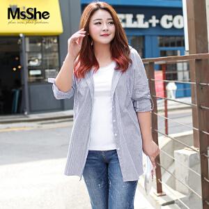 MsShe加大码女装2017新款秋装韩版休闲条纹连帽风衣M1730324