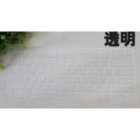 联想ThinkPad X220键盘膜12.5寸保护膜 X220i笔记本电脑贴膜套罩
