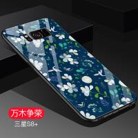 三星s8手机壳s8+套plus网红硅胶全包防摔潮牌个性创意玻璃镜面十