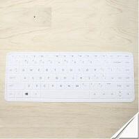惠普HP pavilion 14 notebook pc键盘膜14寸笔记本电脑键盘保护膜