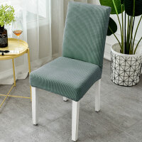 掎子坐垫餐桌椅子套罩家用椅垫套装弹力连体通用简约餐椅套坐垫酒店凳子套