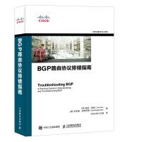 正版�F� BGP路由�f�h排�e指南 BGP�W�j排�e教程��籍 BGP路由�f�h配置�c排�e�明��用教程 思科�W�j技�g��籍 �W�j�\