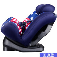 �和�安全座椅汽�用新生���������d�易便�y式可坐可躺0-12�q