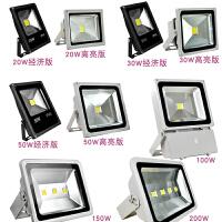 广告灯室外照明灯路灯LED投光灯户外灯防水50W100W200瓦大功率