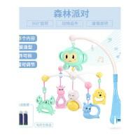 新生儿婴儿床铃0-1岁玩具3-6-12个月音乐旋转风铃挂件摇铃床头铃 抖音