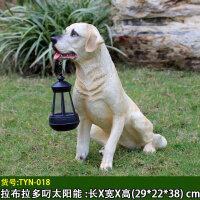 户外太阳能灯仿真小狗摆件动物雕塑花园装饰别墅阳台庭院景观小品