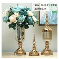 欧式玻璃花瓶水晶摆件现代简约美式插花装饰品餐桌电视柜玄关摆设 土豪金花瓶 一对送3束蓝花053
