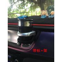 丰田凯美瑞烟灰缸卡罗拉RAV4雷凌车载烟灰缸原装多功能创意LED灯