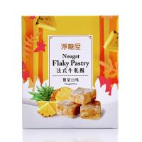 【爆品直降】�Q糖屋凤梨味法式牛轧酥100g*3(台湾进口 盒)