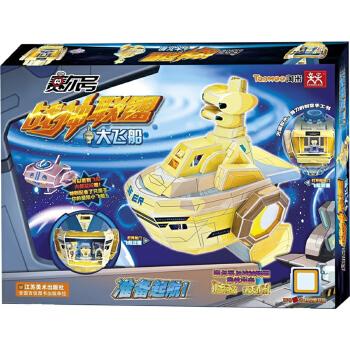 赛尔号战神联盟-大飞船(无需胶水、剪刀的3D立体益智拼插)(附时空密码贴1个)