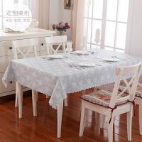 桌布防水防油防烫免洗餐桌垫丝绵蕾丝定制台布PVC餐桌布欧式